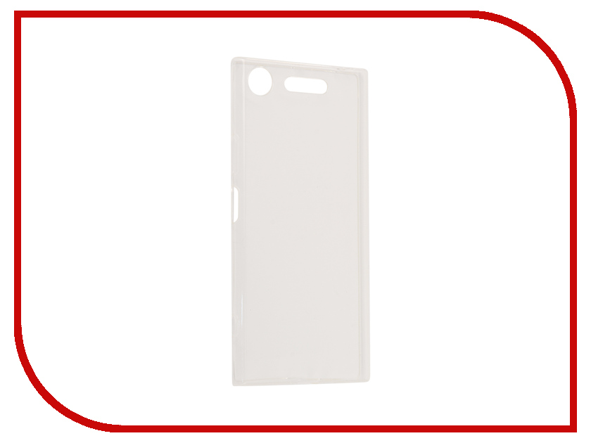 где купить Аксессуар Чехол Sony Xperia XZ1 G8341/G8342 Svekla Silicone Transparent SV-SOG8341-WH дешево