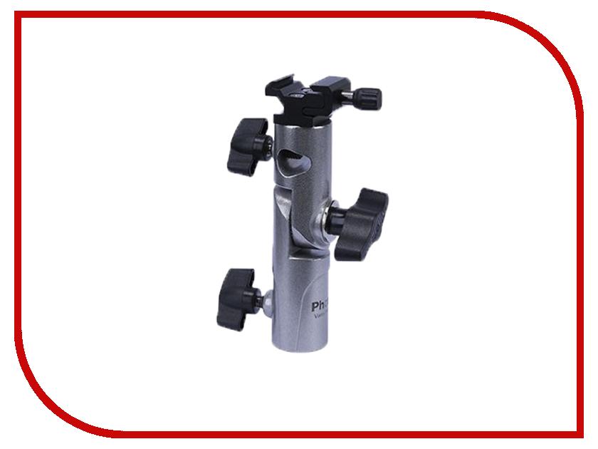 Phottix Varos Pro Mini 87201 pro svet light mini par led 312 ir