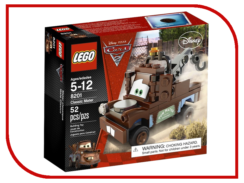 Конструктор Lego Cars Мэтр 8201