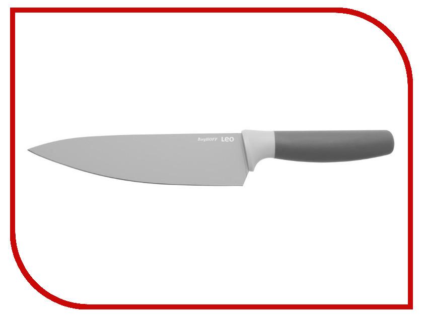 Нож Berghoff Leo 3950039 - длина лезвия 190мм