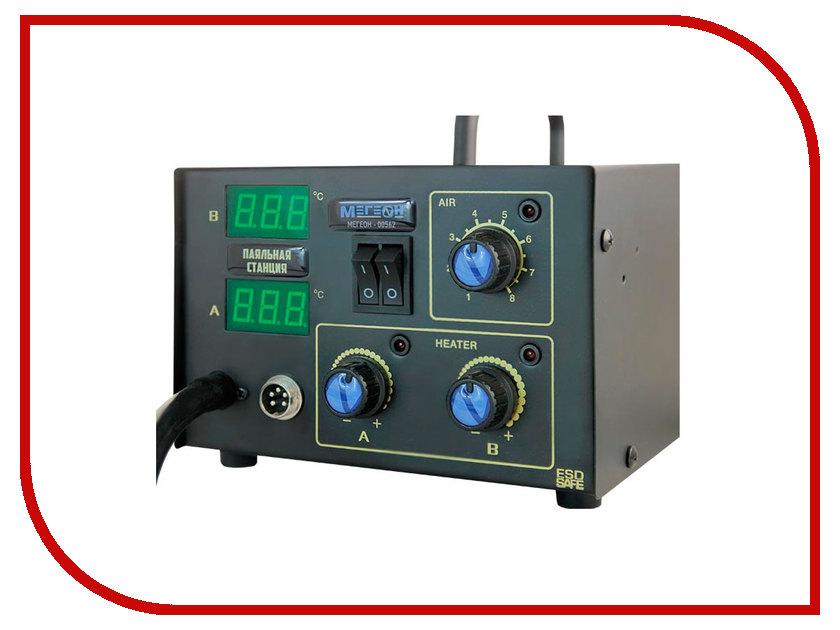 Паяльная станция Мегеон 00562 станция паяльная ремонтная smd термовоздушная мегеон 00580
