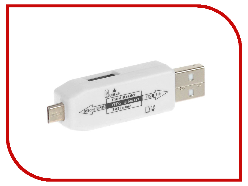 Карт-ридер Liberty Project USB/Micro USB OTG - Micro SD/USB White R0007632