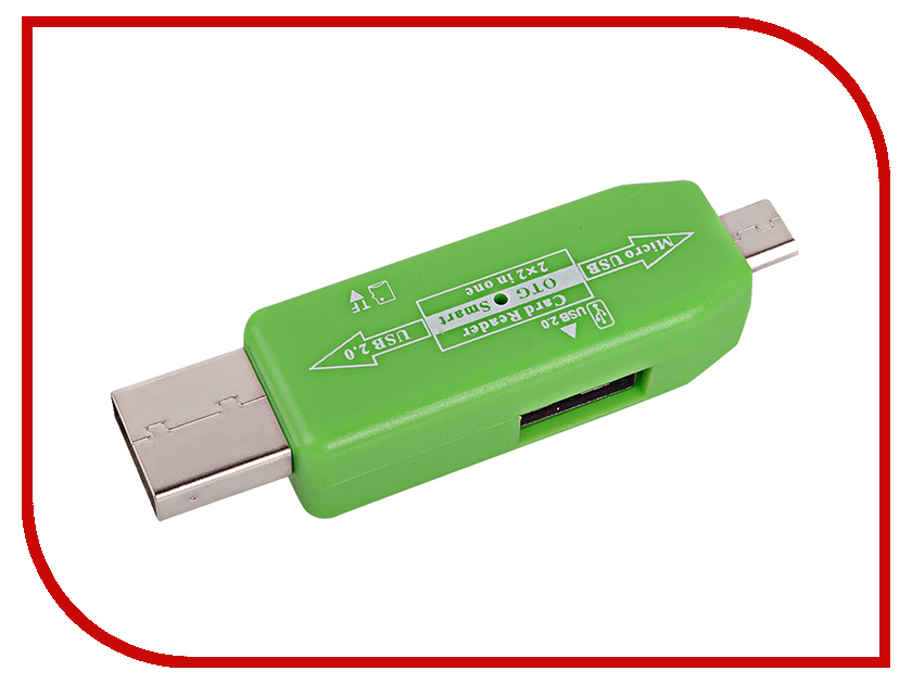 Карт-ридер Liberty Project USB/Micro USB OTG - Micro SD/USB Green R0007633 reliable micro usb to otg mini adapter converter for android smartphone extended jack