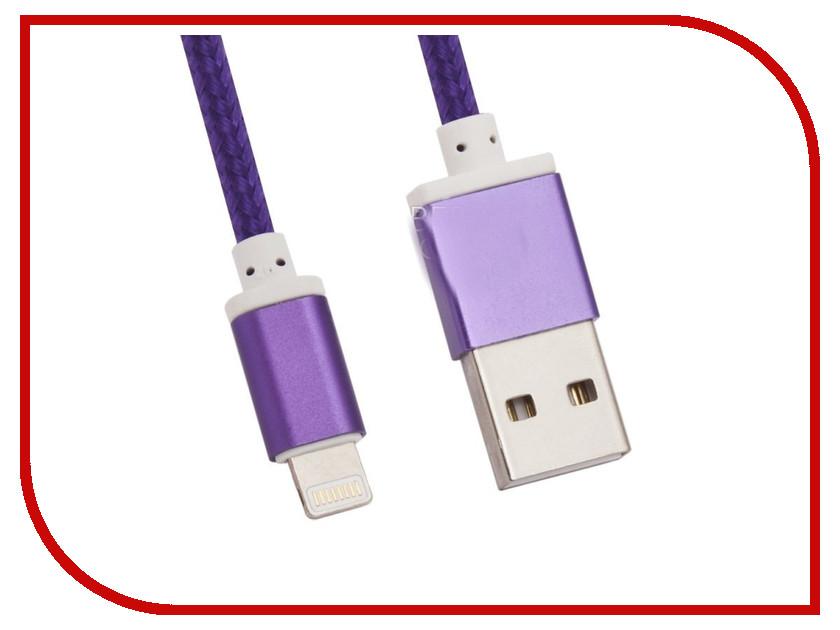 Аксессуар Liberty Project Кабель USB - Lightning 1.5m Lilac 0L-00027329