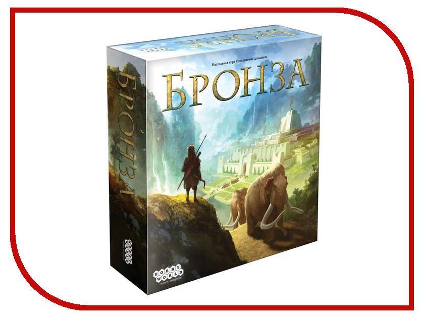 Настольная игра Hobby World Бронза 1830 настольная игра hobby world черепашьи бега 1000