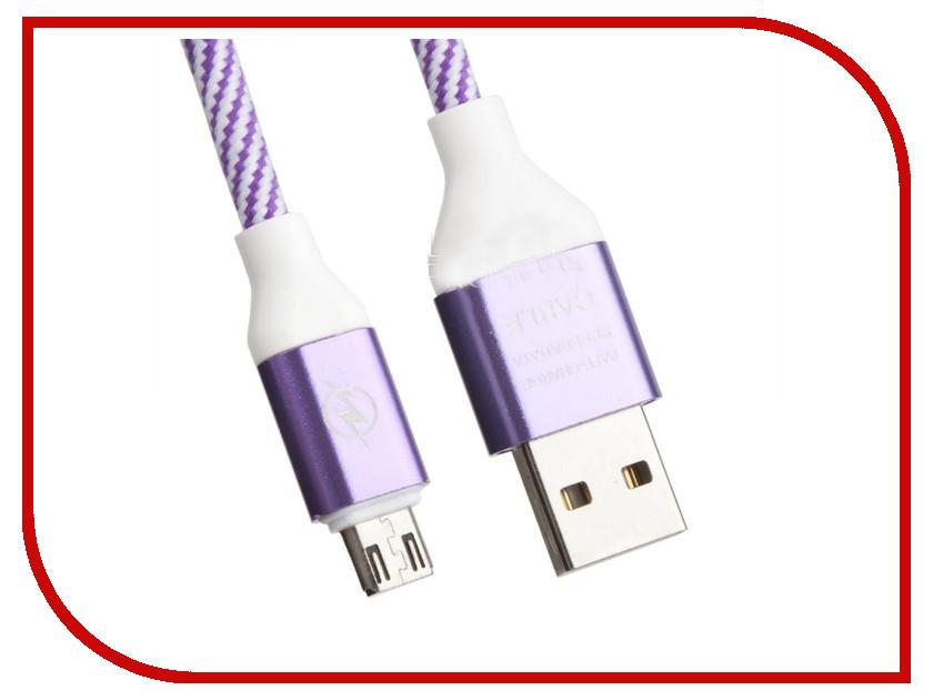 Аксессуар Liberty Project USB - Micro USB Волны Lilac-White 0L-00033141 аксессуар liberty project usb micro usb 1m волны black white 0l 00033136