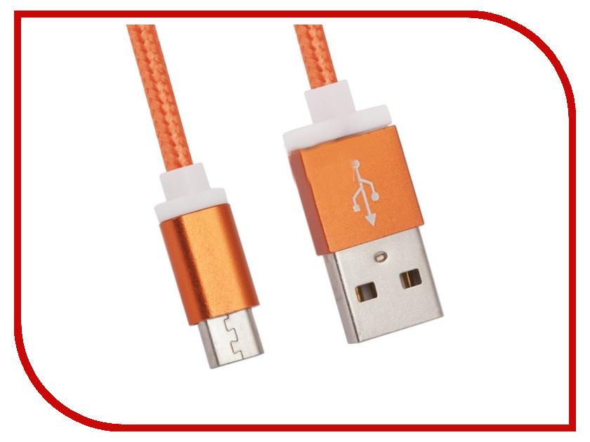 Аксессуар Liberty Project USB - Micro USB 1.5m Orange 0L-00027335 аксессуар liberty project usb micro usb 1m волны black white 0l 00033136