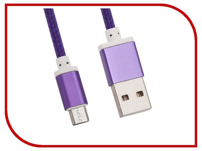 Аксессуар Liberty Project USB - Micro USB 1.5m Lilac 0L-00027333 аксессуар liberty project usb micro usb 1m волны black white 0l 00033136