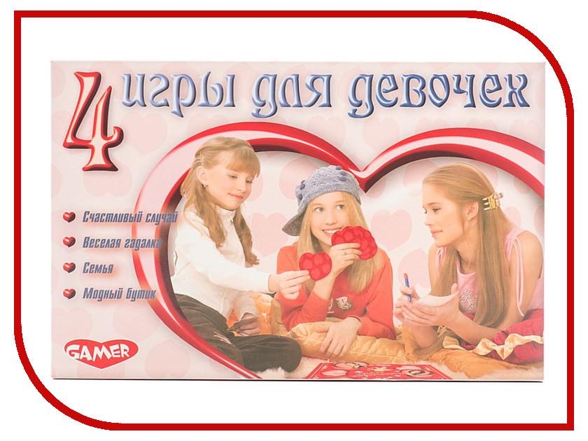 Настольная игра Dream Makers 4 игры для девочек 1163Н настольные игры dream makers настольная игра кладоискатели