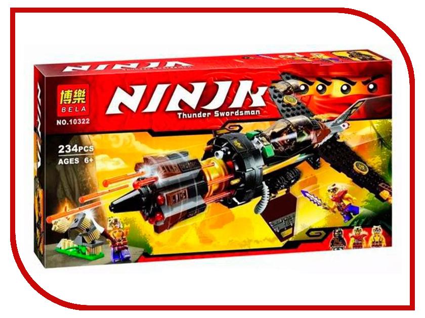 Конструктор Bela Ninja Скорострельный истребитель Коула 234 дет. 10322 конструктор bela disney ледяной замок эльзы 297 дет 10435