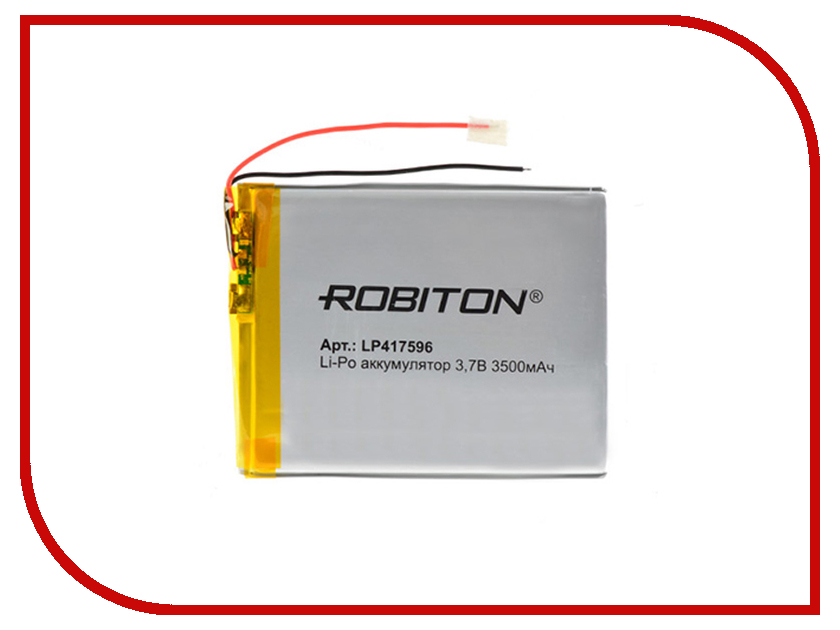 Аккумулятор LP417596 - Robiton 3.7V 3500mAh 14896