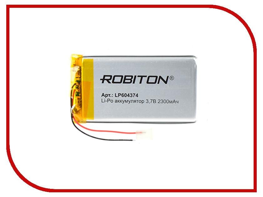 Аккумулятор LP604374 - Robiton 3.7V 2300mAh 14906