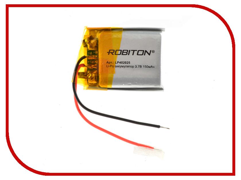 Аккумулятор LP402025 - Robiton 3.7V 150mAh 14894