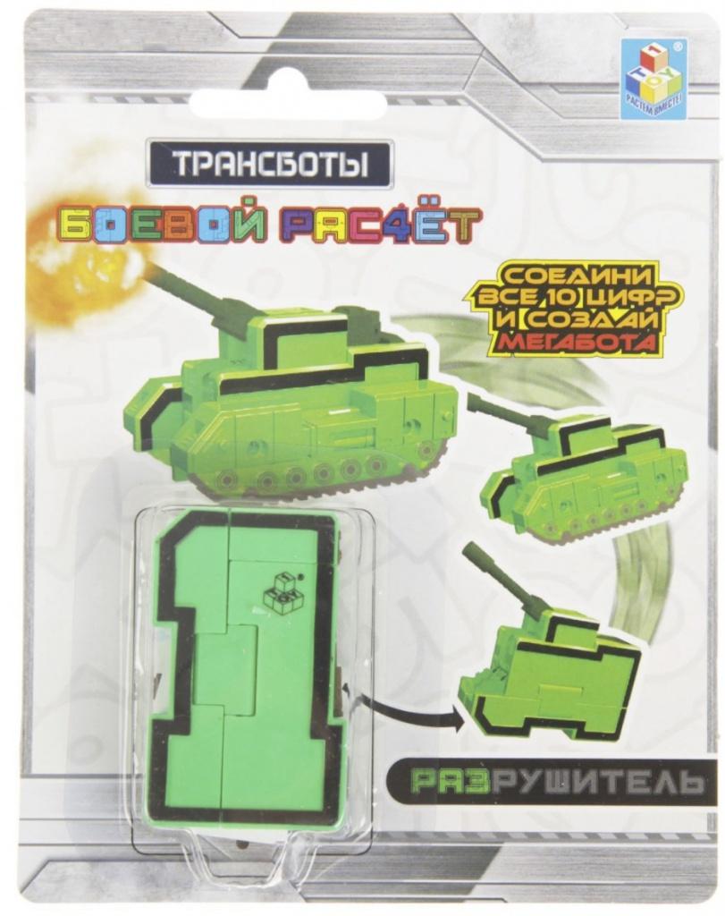 Конструктор 1Toy Трансботы Боевой расчёт Т10379