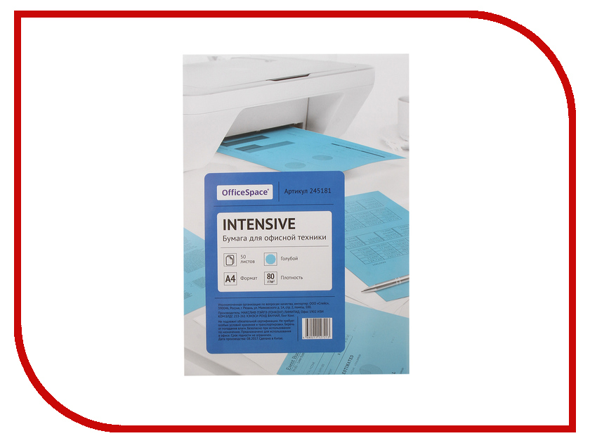 Бумага OfficeSpace Intensive A4 80g/m2 50 листов Light Blue 245181