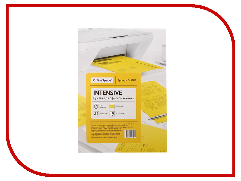 Бумага OfficeSpace Intensive A4 80g/m2 50 листов Yellow 245182 бумага officespace pale mix a4 80g m2 100 листов 245186