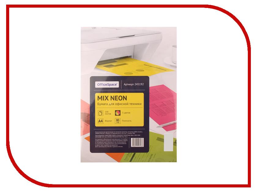 Бумага OfficeSpace Neon mix A4 80g/m2 100 листов 245192