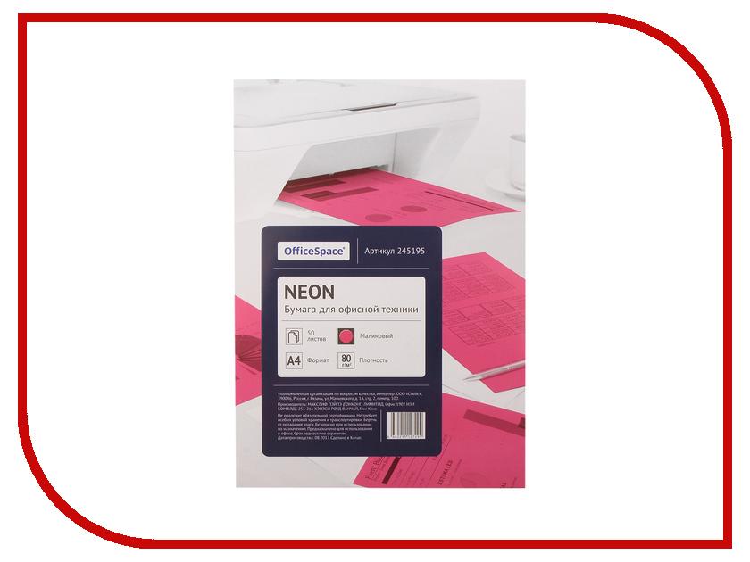 Бумага OfficeSpace Neon A4 80g/m2 50 листов Crimson 245195 бумага officespace pale a4 80g m2 50 листов green 245189
