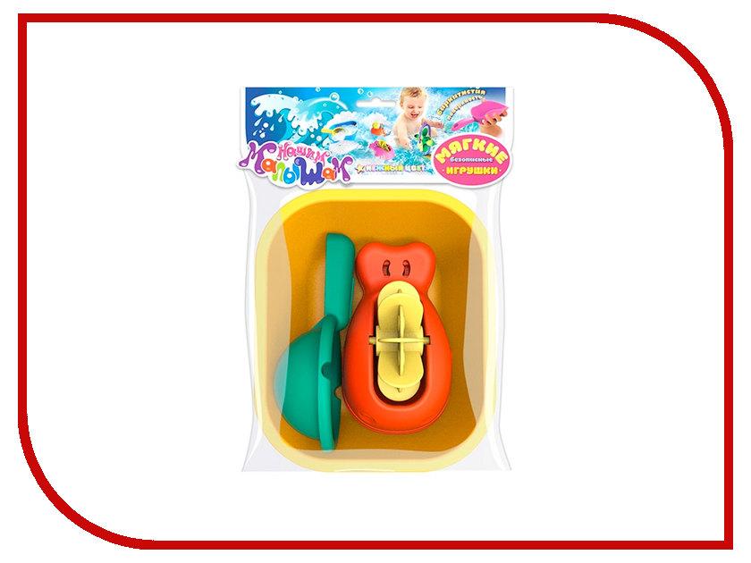 Игрушка Биплант Набор для ванной №2 16056 imetec 16056