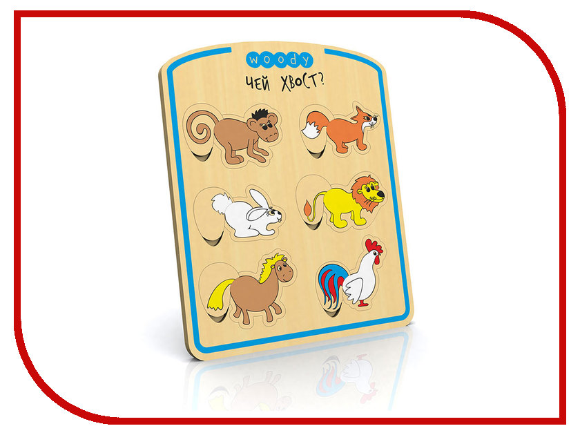 Игрушка Woody Где чей хвост ? 01423 мягкая игрушка интерактивная woody o time лошадка непоседа