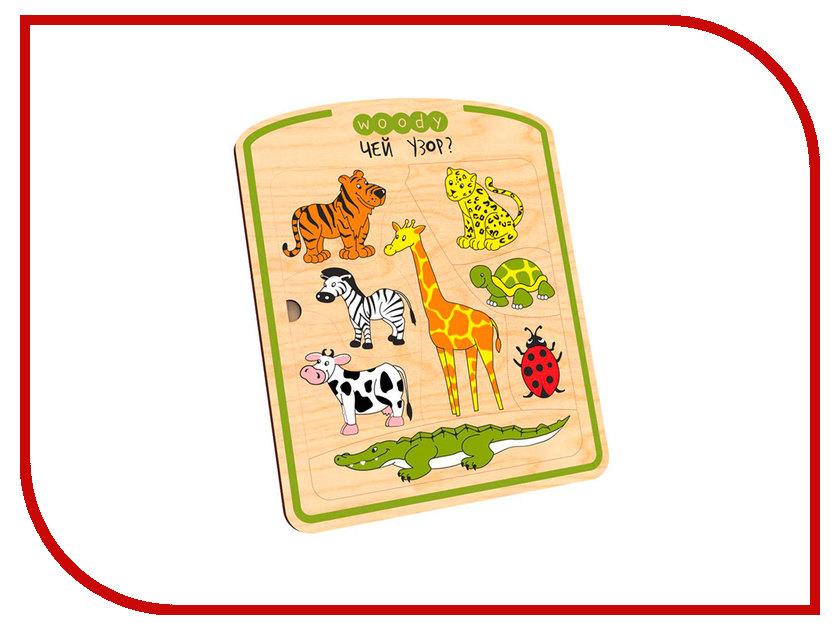 Игрушка Woody Где чей узор ? 01584 мягкая игрушка интерактивная woody o time лошадка непоседа
