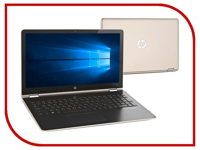 Ноутбук HP Pavilion x360 15-br012ur 1ZA57EA Gold (Intel Core i3-7100U 2.4 GHz/6144Mb/1000Gb/AMD Radeon 530 2048Mb/Wi-Fi/Bluetooth/Cam/15.6/1920x1080/Windows 10 64-bit) hewlett packard hp лазерный мфу печать копирование сканирование