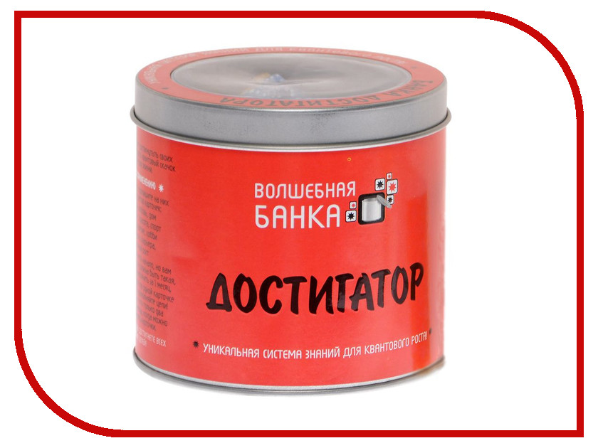 Банка Достигатора Эксмо 978-5-699-74586-9