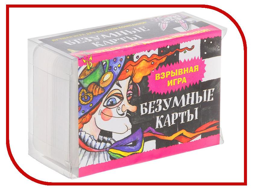 Настольная игра Эксмо Безумные карты 978-5-699-90381-8 эксмо 978 5 699 88159 8