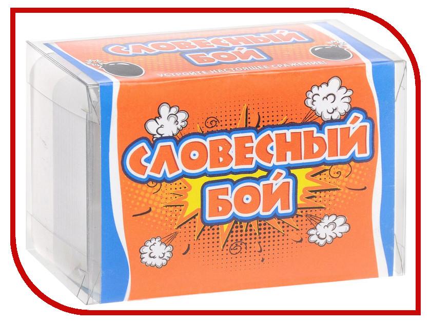 Настольная игра Эксмо Словесный бой 978-5-699-90379-5 российские авторы любовных романов к п эксмо 978 5 699 69352 8