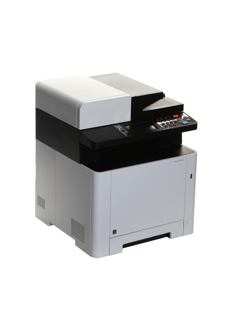 МФУ Kyocera Ecosys M5526cdw цены онлайн
