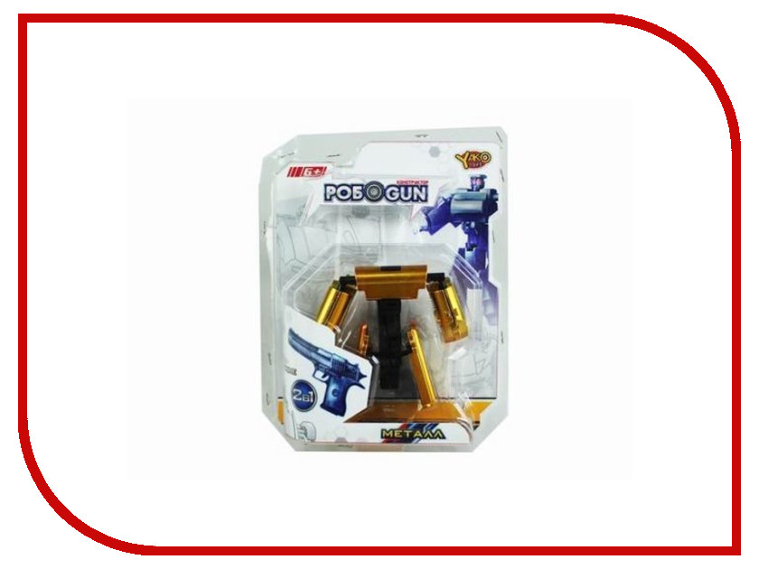Игрушка Shantou Gepai Робот-пистолет M6683-3 трансформер робот 8086 shantou gepai
