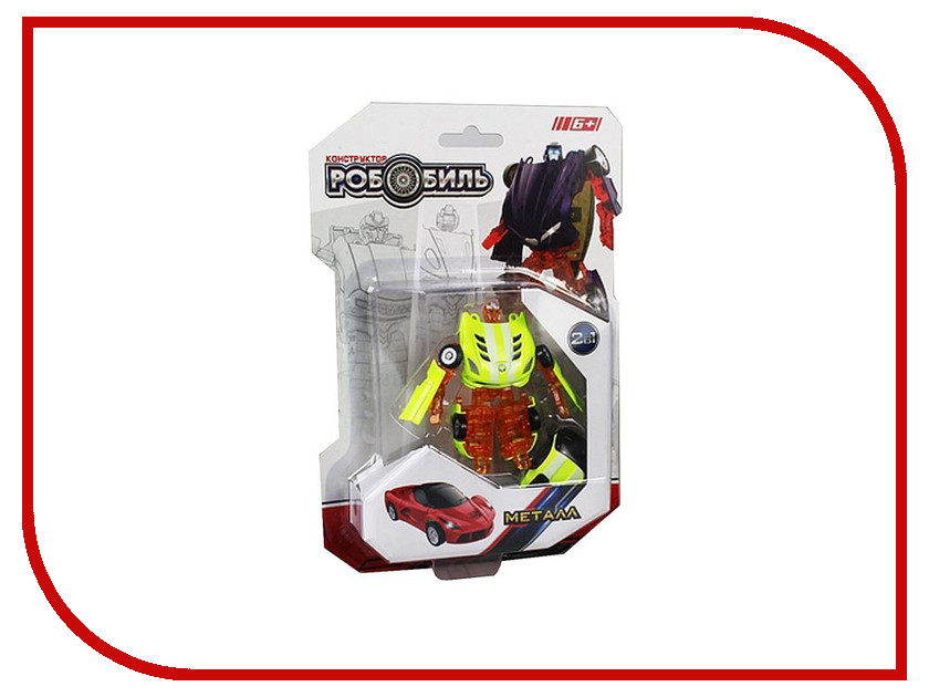 Игрушка Shantou Gepai Робот-машина Y3686095-2 трансформер робот 8086 shantou gepai
