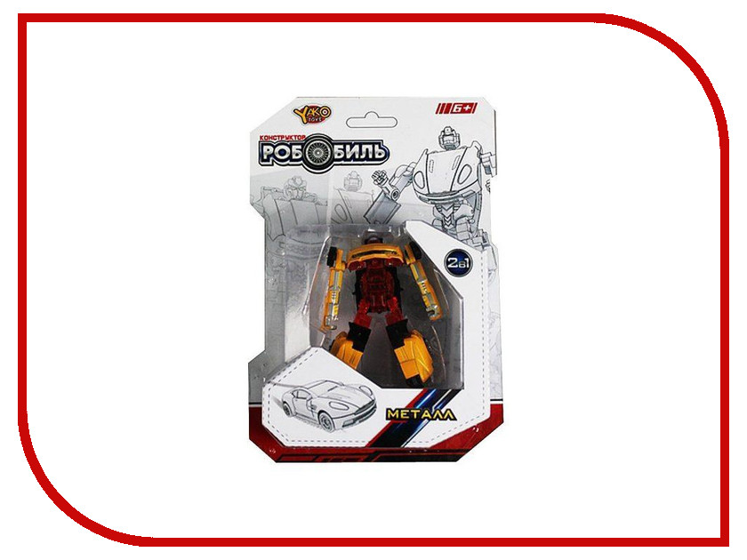 Игрушка Shantou Gepai Робот-машина M6694 игрушка shantou gepai машина перевертыш 666 858