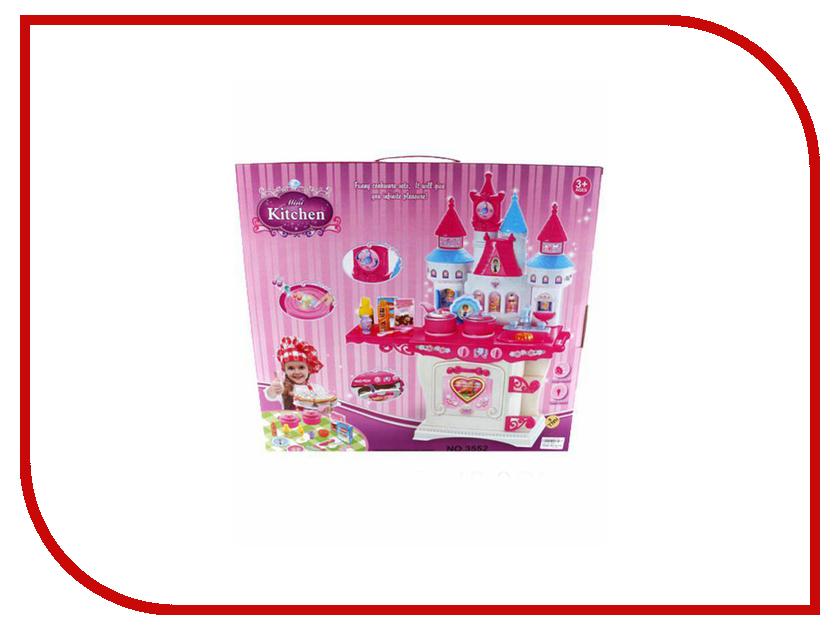 Игра Shantou Gepai Набор кухня с посудой 3552