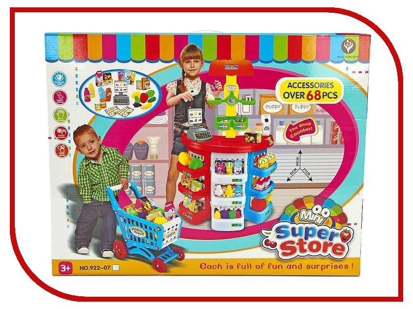 Игра Shantou Gepai Набор супермаркет с тележкой 922-07 супермаркет smoby с тележкой со звуком красный