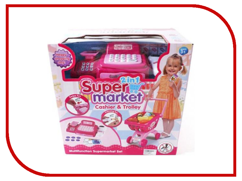 Игра Shantou Gepai Набор Супермаркет 6809A игра shantou gepai 58000 9