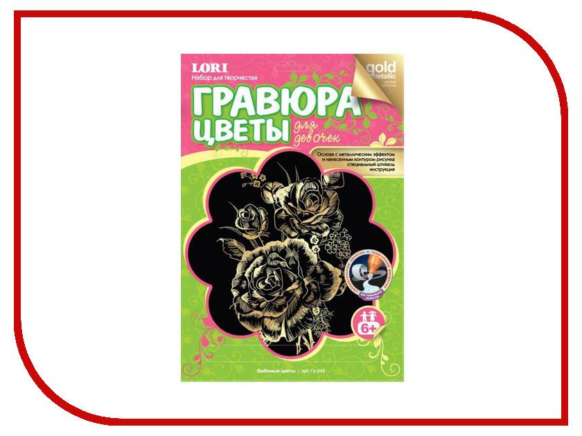 Набор Lori Любимые цветы Гр-248