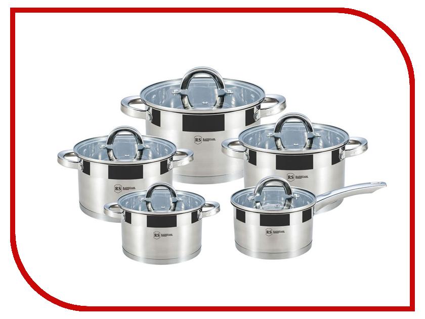 Набор Rainstahl 1013-10RS/CW набор посуды rainstahl 8 предметов 1230 08rs cw bk
