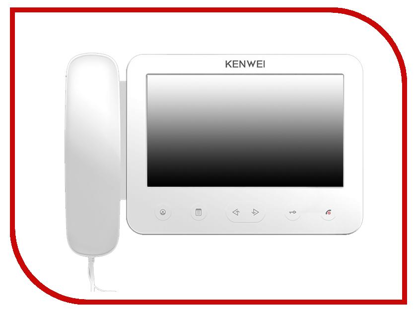 Видеодомофон Kenwei KW-E705FC-W200 White