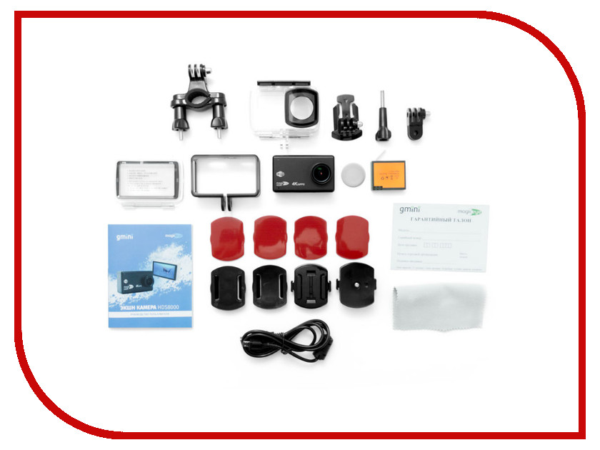 Экшн-камера Gmini MagicEye HDS8000 Black экшн камера gmini magiceye hds5100 черный