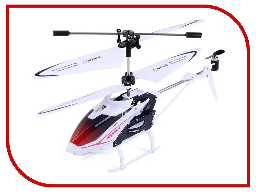 Игрушка Syma S5 White syma s5 вертолет
