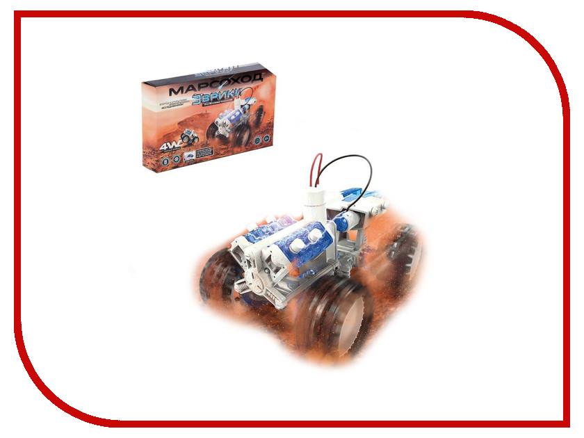 Игра Забияка Марсоход 2106680 игрушка забияка армия zy260591 121537
