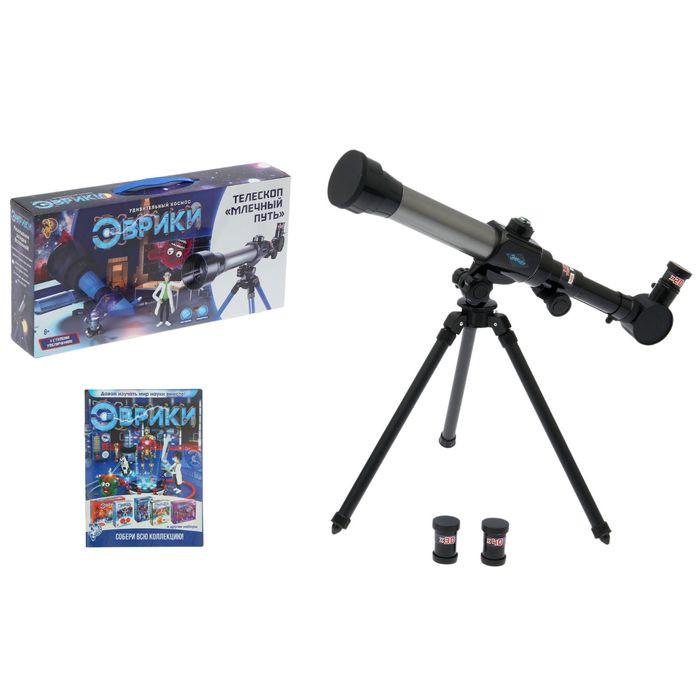 Игра Забияка Телескоп Млечный путь 669851