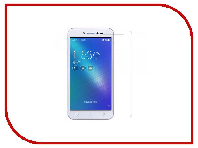 цена на Аксессуар Защитное стекло ASUS ZenFone Live ZB501KL Red Line Tempered Glass