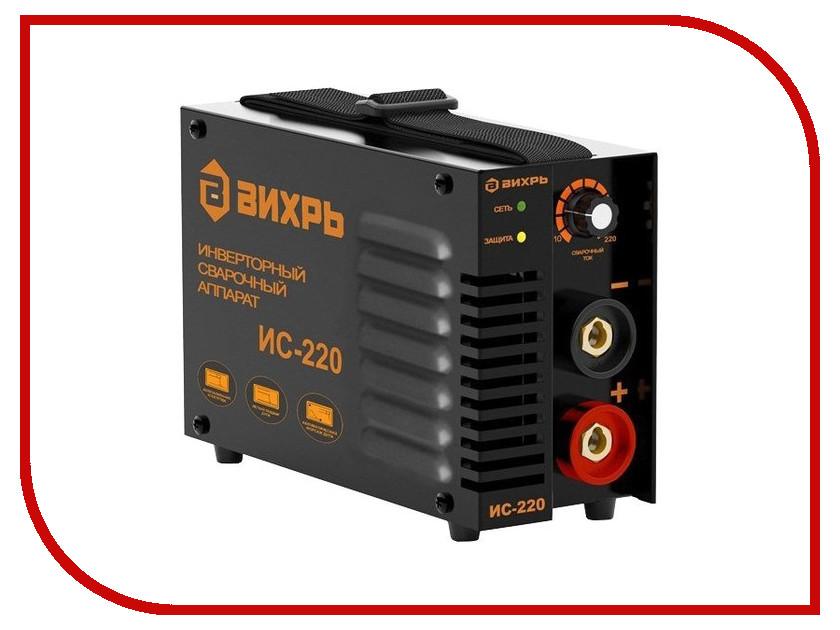 Сварочный аппарат Вихрь ИС-220 цена и фото