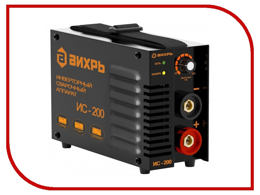 Сварочный аппарат Вихрь ИС-200 цена и фото