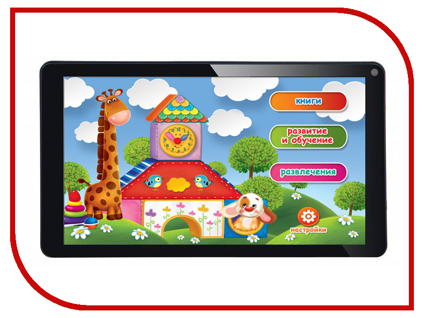 Планшет Skytiger ST-1003 Детский развивающий центр планшет impression impad 1003