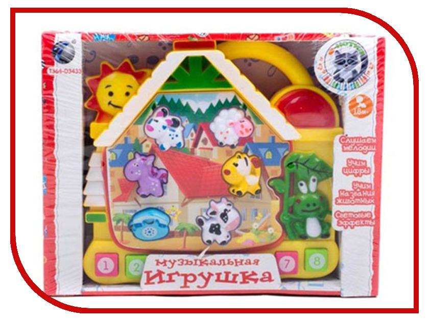 Игрушка Shantou Gepai Домик 632804 игрушка shantou gepai zc7076