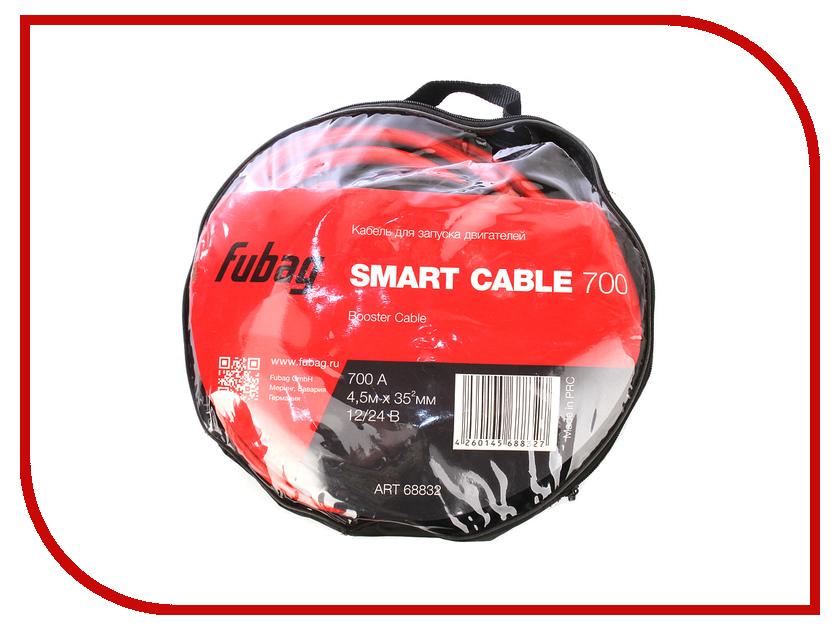 Пусковые провода Fubag Smart Cable 700 68832