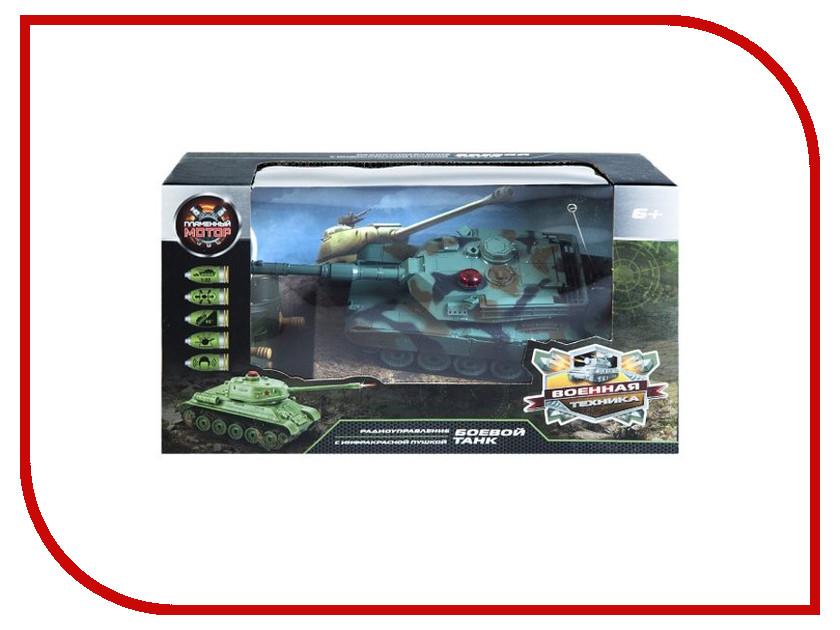 Игрушка Пламенный мотор Танк Abrams М1А2 (США) 870235